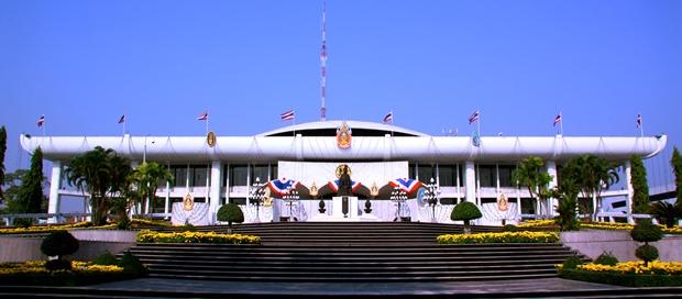 Thai Parliament House