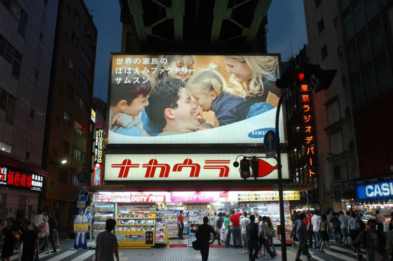 A Samsung ad appears in Akihabra, Tokyo taken with a Nikon. Source: mattdork's flickr photostream, used under a creative commons license.